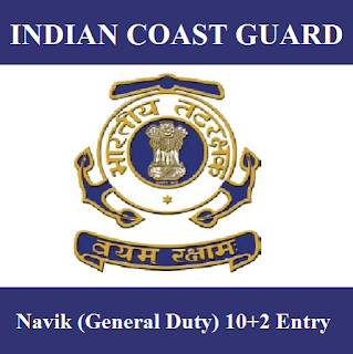 Indian Coast Guard, Ministry of defence, Force, Indian Coast Guard Admit Card, Admit Card, indian coast guard logo