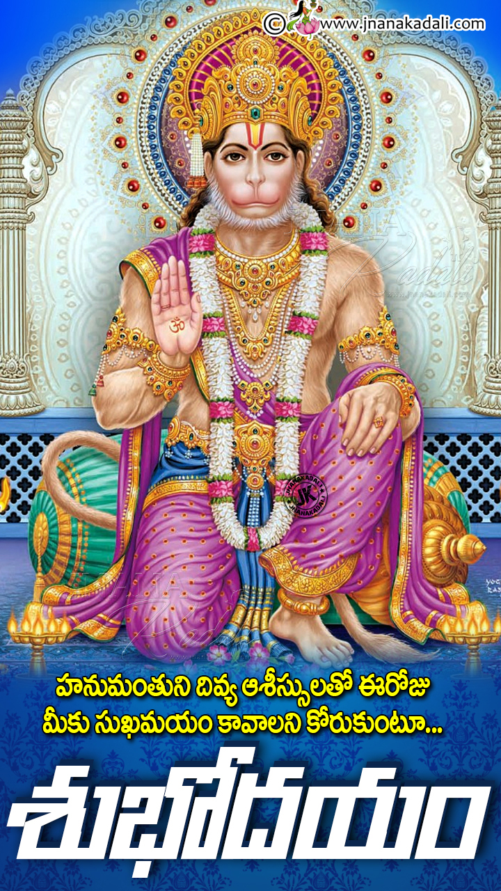 Lord Hanuman Hd Wallpapers With Good Morning Blessings Images In