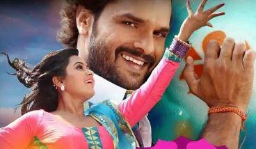 border bhojpuri hd movie download 2018
