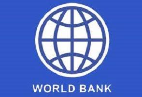 """alt=""""2017 world bank group drive recruitment"""""""