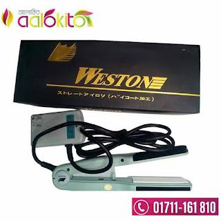 Weston Hair Straightener 100% Ceramic plates
