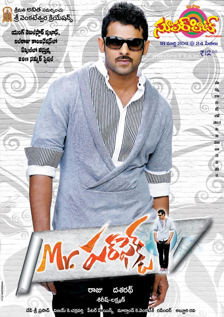 Lyric ramachandraya janaka lyrics : Lyrics in Telugu: March 2011