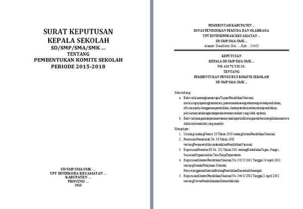 File Pendidikan Download Teladan Sk Komite Sekolah Sd Smp Sma Smk Format Microsoft Word
