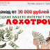 [ЛОХОТРОН] Платформа MONEY VERTEX Отзывы, развод. Купля продажа интернет-трафика - обман?