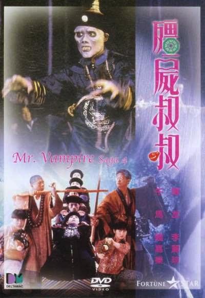 Thiên Sư Bắt Ma 4 | Mr. Vampire 4 (1988)