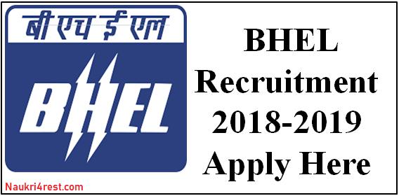 BHEL Recruitment 2019 Vacancies