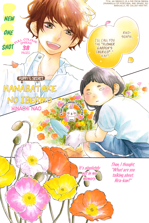 August | 2015 | Manga Reviews-AmazingManga