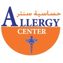 Allergy Center Tunisie