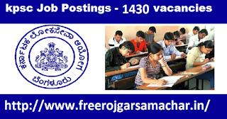 KPSC- Karnataka