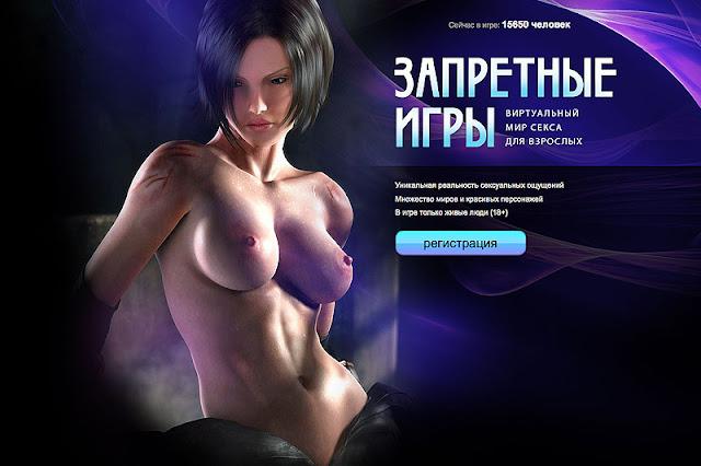 Порно с элементами игр