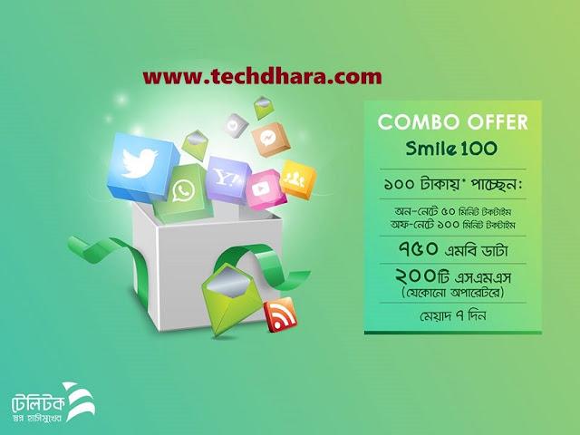 Teletalk Combo Smile Package