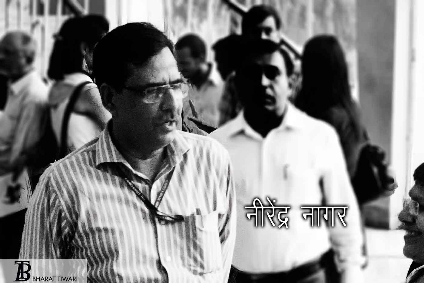नीरेंद्र नागर, वरिष्ठ संपादक, नवभारत टाइम्स