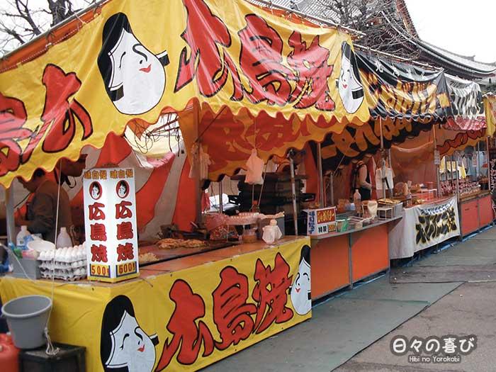 stands de street food devant le senso-ji