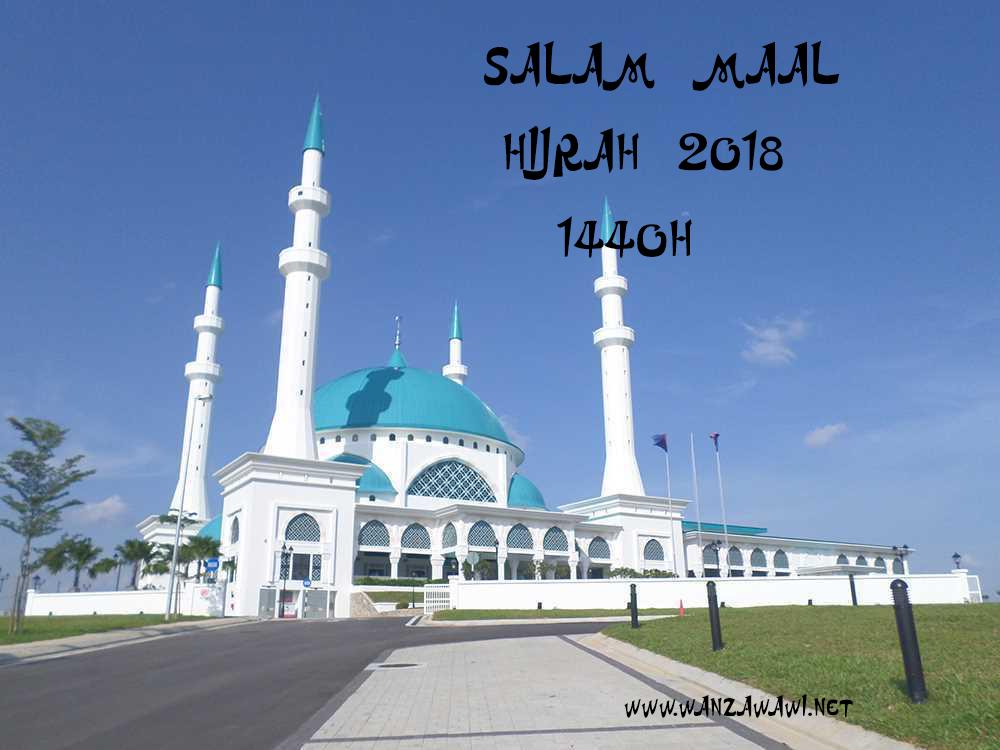 Salam Maal Hijrah 2018 1440H