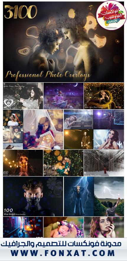 3108 Professional Photo Overlays
