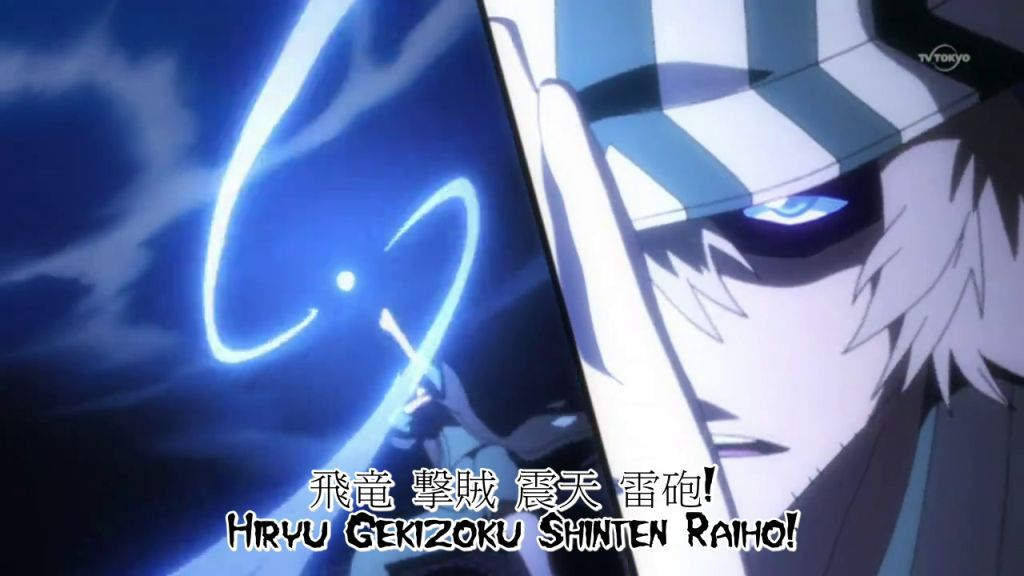 Quotes Anime Bleach Bahasa Indonesia