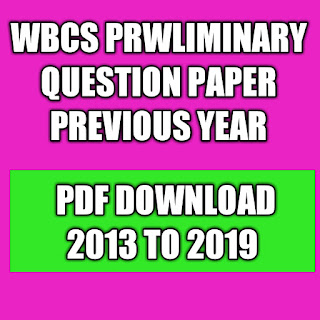 WBCS Previous year Question paper for preliminary exam