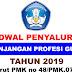 Jadwal Pencairan Tunjangan Profesi Guru (TPG) Triwulan 1, 2, 3 dan 4 tahun 2019