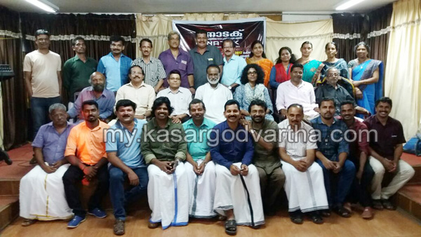 News, Kerala, Cheruvathur, Nadak, Plaza auditorium, Inauguration, Nadak Cheruvathu zone committee formed