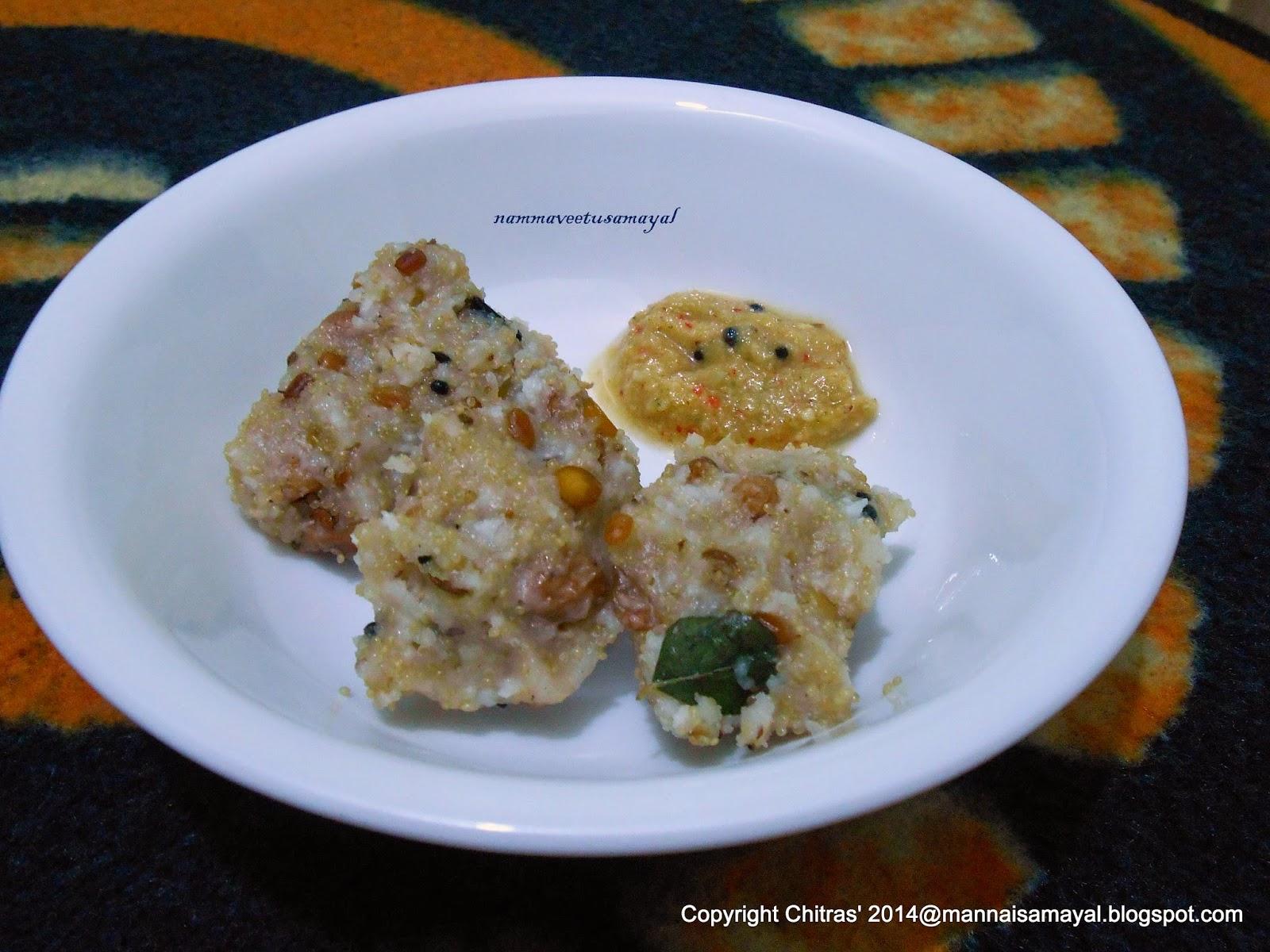 Amaranth dumpling