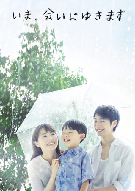 韓國電影-韓版現在很想見你
