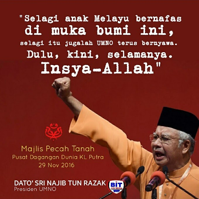 Selagi Anak Melayu Bernafas Di Muka Bumi Ini Selagi Itu Jugalah UMNO Terus Bernyawa - @NajibRazak #PAU2016
