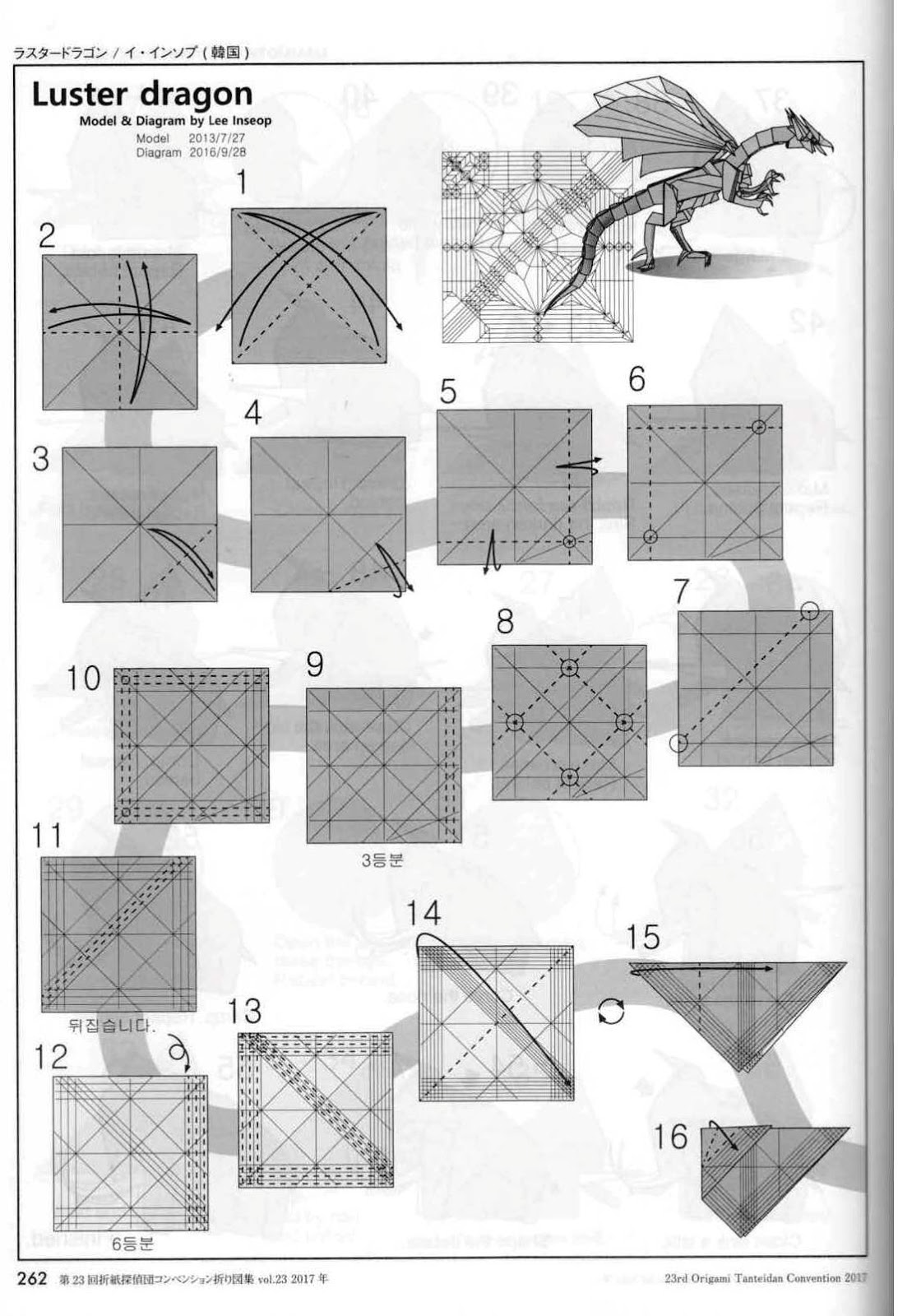 Origami Ancient Dragon Crease Pattern #1 | Origami ancient dragon ... | 1600x1092