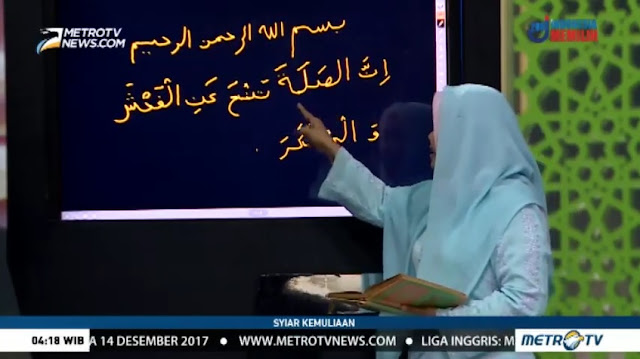 Metro TV salah fatal tulis ayat
