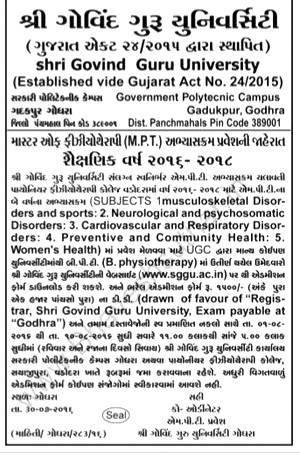 Shri Govind Guru University Master of Phsiotherapy (M.P.T.) Admission 2016-18