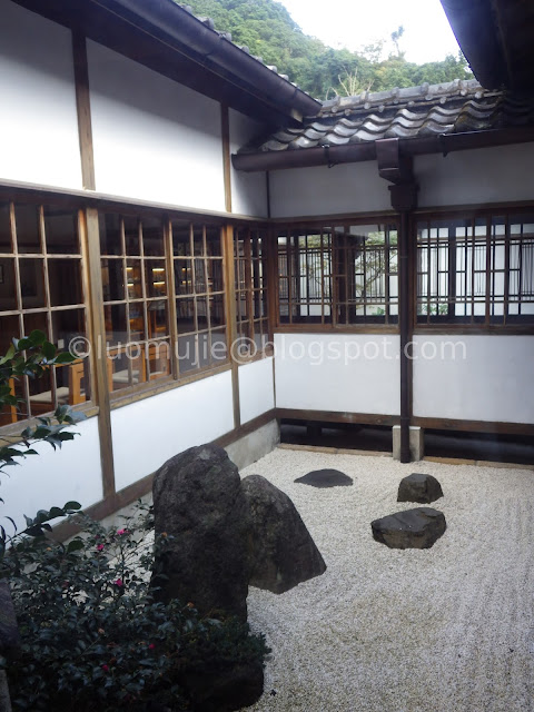 Beitou Museum