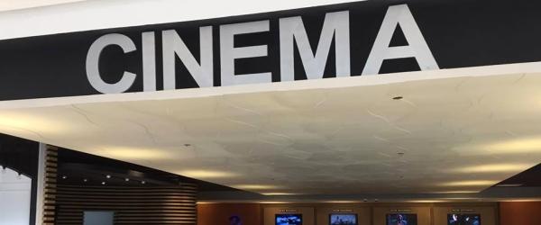 Fora Mall Cinema