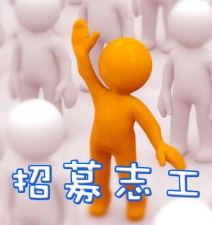 http://goo.gl/forms/770A7uMDdY