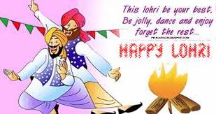 Happy Lohri Animation Pics Image