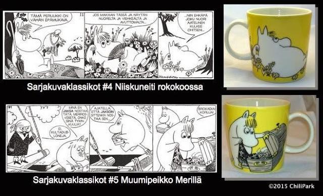 Moomin mug, Snorkmaiden