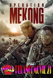 Operatio-Mekong