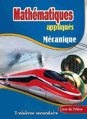 download-mechanics-french-book-third-secondary-grade