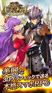 Seven Knights Jepang 1.0.30 Apk Update Terbaru