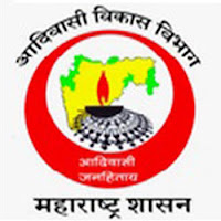Maharashtra Tribal Development Department Recruitment