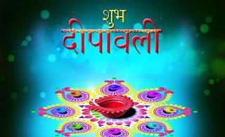 Happy Diwali 2018 Wishes Messages | Sms | Shayari | Diwali Love Shayari For Girlfriend And Boyfriend