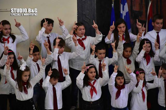"""Εκατοντάδες παιδικές φωνές για τρεις ημέρες στο """"ΝΑΥΠΛΙΟ - ARTIVA  4o YOUTH MUSIC FESTIVAL"""" (βίντεο)"""