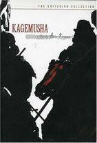 Watch Kagemusha Online Free in HD