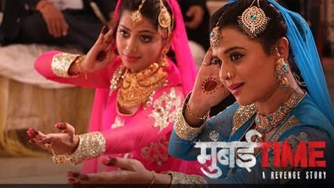 JAN LEWA Mujra Song - Mumbai Time मुंबई टाईम Revenge Story Marathi Film