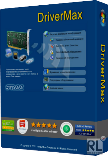 Drivermax download.