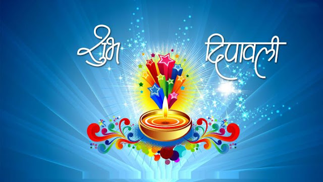 Happy Diwali 2017: Wishes: Greetings for Diwali - Facebook Status and Messages, Quotes, Greetings