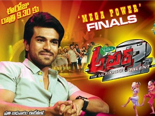 ADURS -2 – 30th May -E 26 – Grand Finals -Ram Charan as Guest