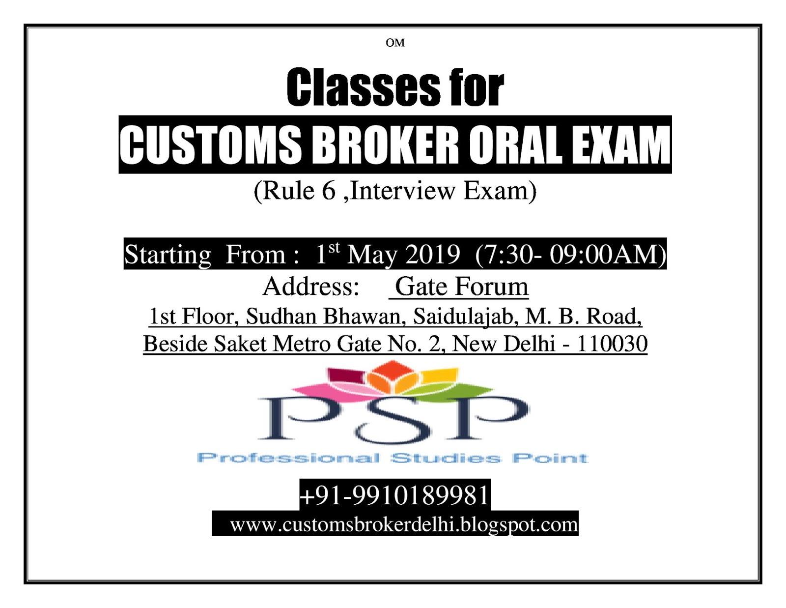 CUSTOMS BROKER (CB/CHA) RULE 6 F CARD EXAM/GCARD EXAM AND