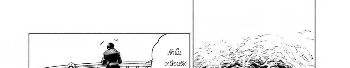 อ่านการ์ตูน Henkyou no Roukishi - Bard Loen ตอนที่ 7 หน้าที่ 47