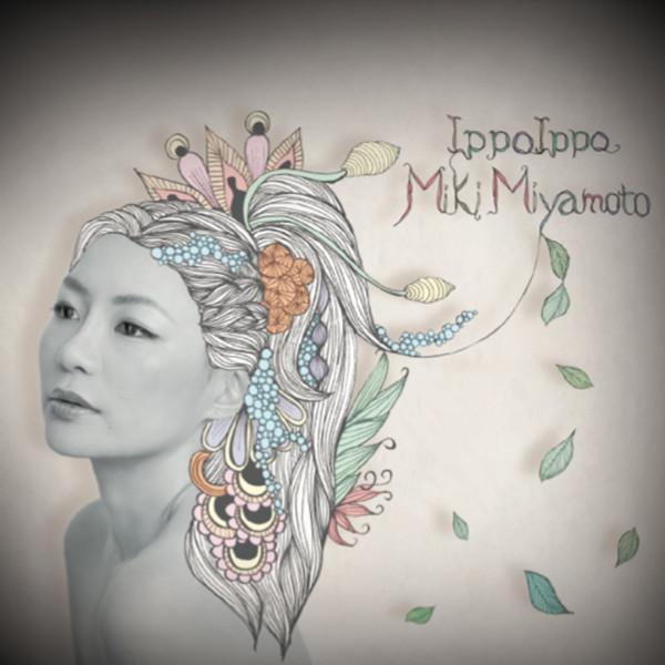 [Album] 宮本美季 – IppoIppo (2016.06.08/MP3/RAR)