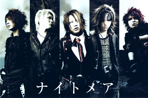 A history of x japan the most famous japanese rock band
