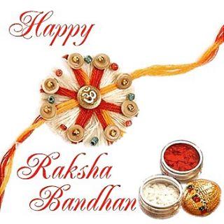 Raksha Bandhan Short Quotes in Hindi English for Sis Bro